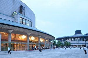 Employee Found Mining Ethereum Beneath Seoul's Premier Opera House 101