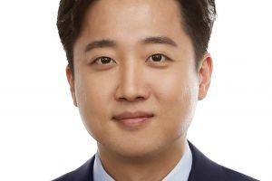 El jefe del partido de la oposición de Corea del Sur admite la experiencia de crypto trading 101