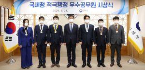 Korean Civil Service Rewards Taxman who Found USD 32M in Hidden Crypto 101
