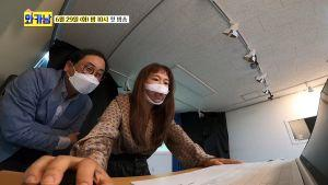 New South Korean Reality TV Show Follows Fortunes of Crypto Investors 101