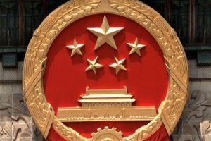 Des sénateurs US appellent à une interdiction de l'utilisation du yuan numérique 101