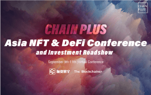 Chain Plus