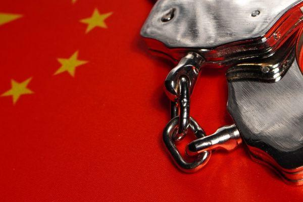 27 Arrests as Chinese Police 'Completely Destroy' PlusToken Bitcoin Scam 101