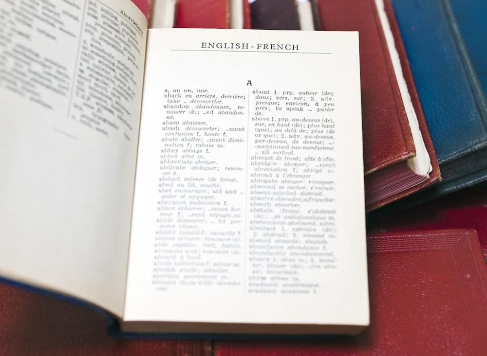 L'Office québécois de la langue française intègre un lexique crypto 0001