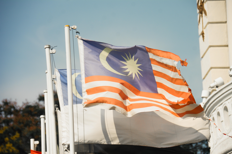 马来西亚交易所试行区块链债券平台 0001