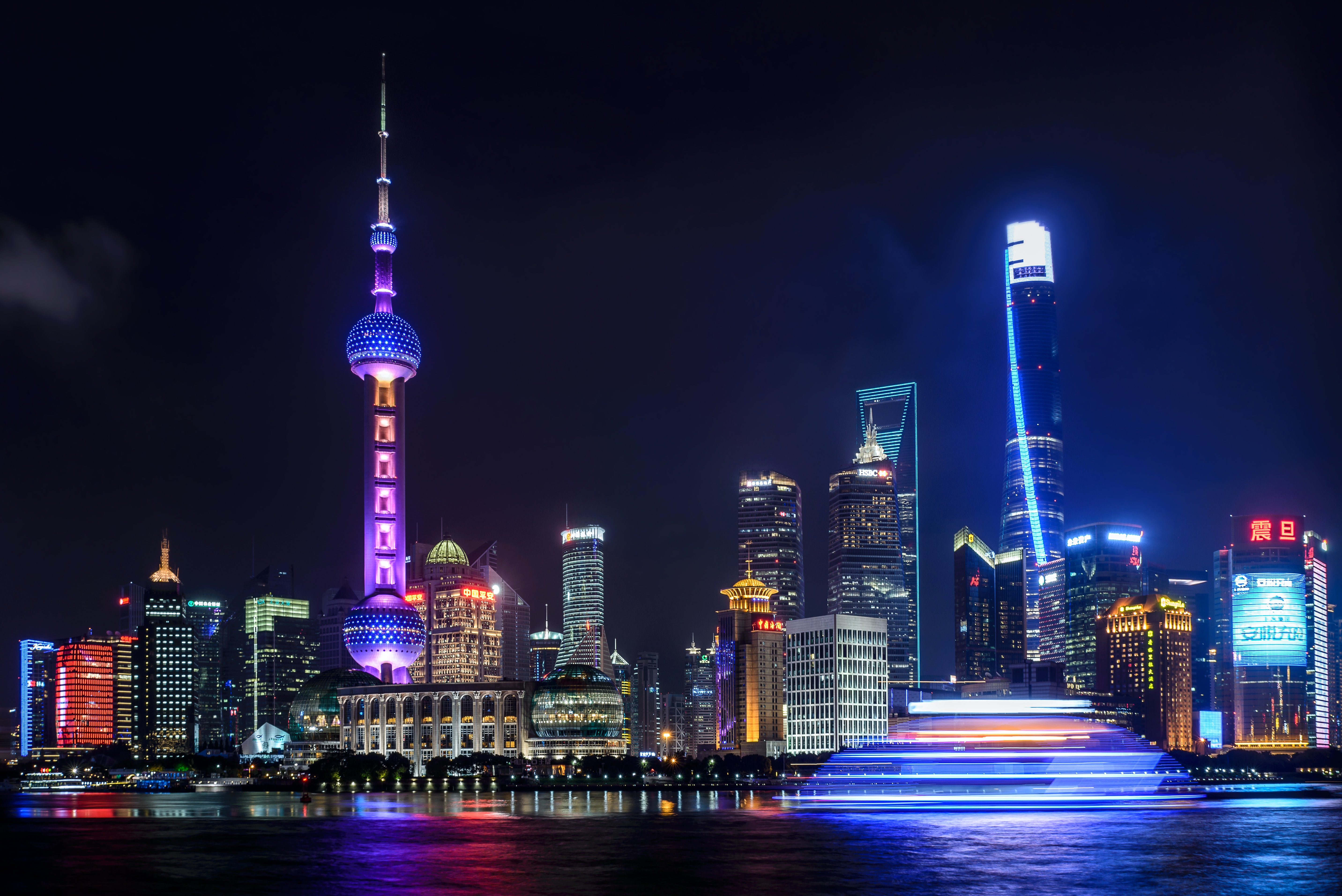 中国区块链战略 0001
