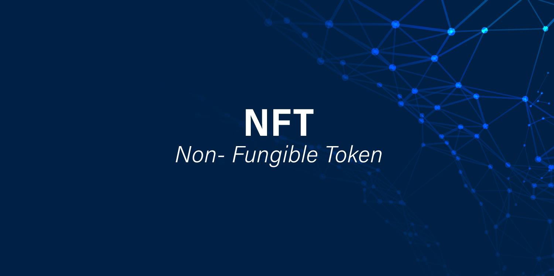 NFT的经济价值 0001