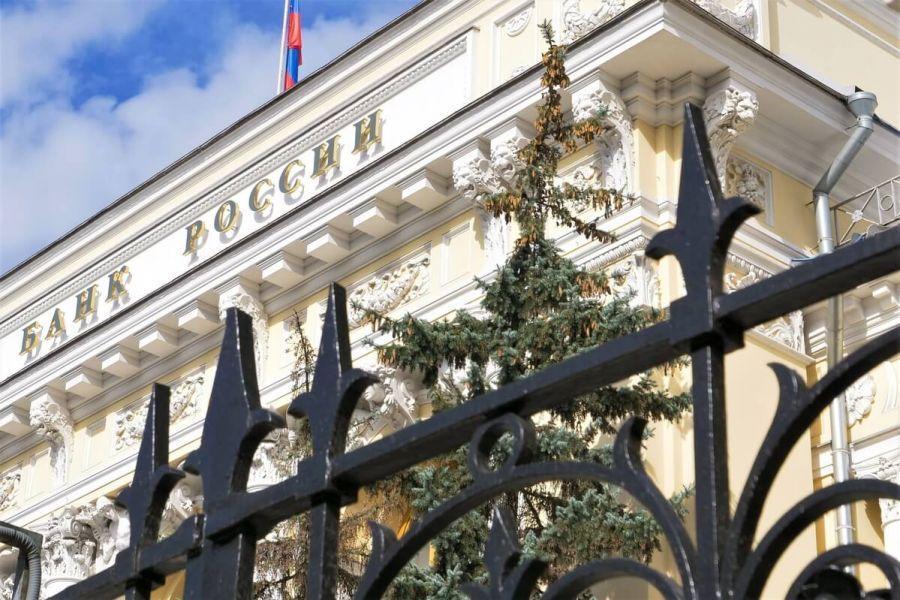 """俄罗斯中央银行欲""""限制""""稳定币在支付中的使用 0001"""