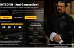 Steven Seagal Throws His Support Behind Shady ICO