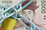 South Korean Regulators May Suspend Exchanges' Corporate Bank Accounts
