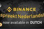 Binance sinds deze week ook beschikbaar in Nederlandse taal