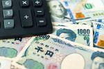 "Japan Unveils ""Simplified"" Crypto Tax System"