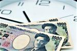 Japan: '24/7, Real-Time Yen Withdrawals' and a New Stablecoin