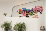 Bitmain Reportedly Lost USD 500 Million, More Challenges Ahead