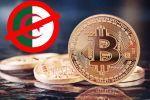 الجزائر في أزمة سياسية واقتصادية - هل حان الوقت لرفع...