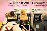 طوكيو تطمح نحو 50٪ من المعاملات النقدية بعملتها...
