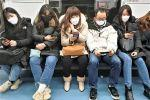 Why Is South Korea's Coronavirus Fatality Rate so Low?