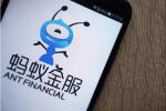 L'ONU elogia il supporto blockchain di Ant Financial durante l'epidemia di COVID-19