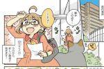 Manga Buch erklärt die Blockchain Basics