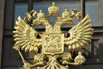 First Russian Crypto Law 'to Be In Force by Start of 2021'
