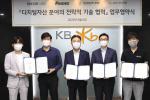 Güney Koreli Büyük Banka Bitcoin Saklama Hizmetleri Yarışına Katılmaya Hazırlanıyor