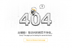 Binance.com Down, Apps, APIs 'funktionieren gut'