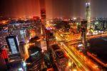 Beijing Government Already Has 100 Uses for Blockchain, Says Expert