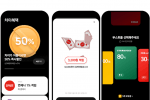 Business Giants Invest USD 60m in Blockchain-powered Payment Firm Chai