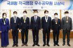 Korean Civil Service Rewards Taxman who Found USD 32M in Hidden Crypto