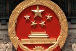 China Hits out at Senators Who Asked for an Olympic Block on Digital Yuan