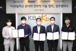 Another Major S Korean Bank Now Set to Join Bitcoin Custody Race