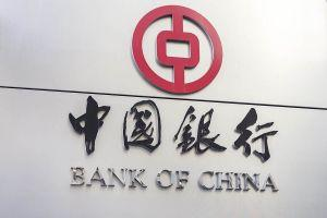 Chinese State-owned Banks Issue Flurry of Blockchain Patents