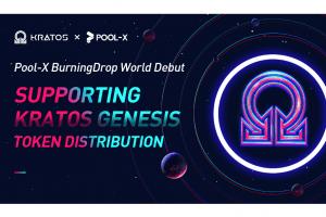 Pool-X Launches BurningDrop, Supporting KTSt Genesis Mining