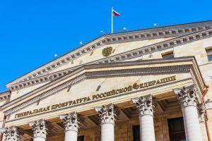 'All' Russian Civil Servants Told to Declare Crypto Holdings