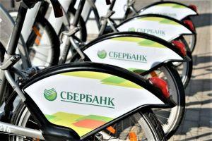 Banking Giant Sberbank May Launch Token, Digital Asset Trading Platform