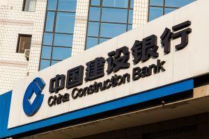 CCB-backed Blockchain-powered Bond Issuance Saga Takes a New Turn