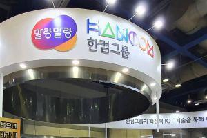 South Korean Software Behemoth Hancom Wades into DeFi Arena