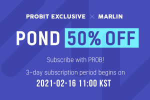 DeFi Trilemma Solution and Layer-0 Network Layer Marlin to Debut on ProBit Exclusive February 16