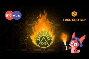 The First Token Burn on BTC-Alpha As a New Start