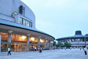 Employee Found Mining Ethereum Beneath Seoul's Premier Opera House