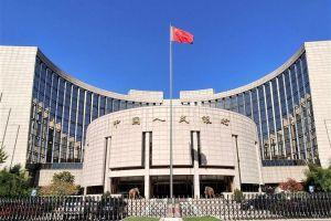 China's Central Bank Cracks Down On Crypto Trading