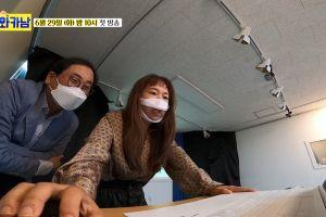 New South Korean Reality TV Show Follows Fortunes of Crypto Investors
