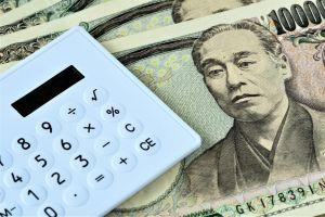 Japanese Crypto Sector Launches Consolidated Tax Reform Bid