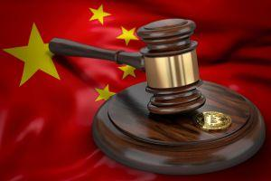 Chinese Court Says Crypto is 'Not Protected By Law'