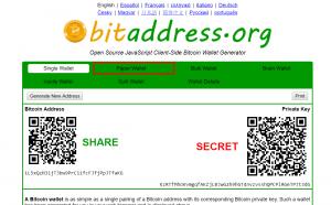 ایجاد کیف پول کاغذی برای بیت کوین