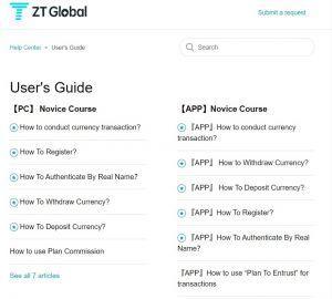 ZT user guide