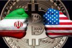 BITCOIN, PETROLE, OR - La GUERRE USA vs IRAN propulse les marchés !!