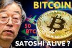 50 BITCOIN de 2009 S'ENFUIENT du WALLET de SATOSHI NAKAMOTO ?!